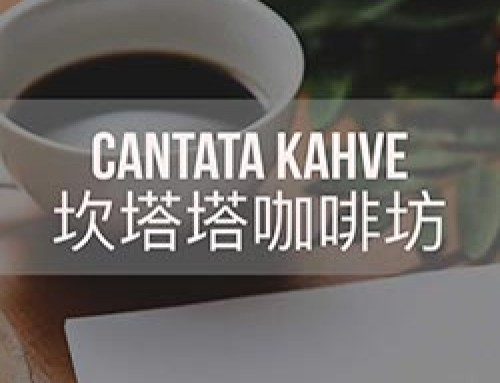 Cantata Kahve Coffee Shop and Roaster