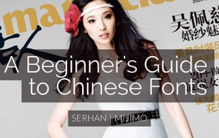 A Beginner's Guide to Chinese Fonts