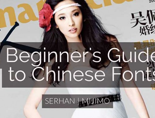 A Beginner's Guide to Chinese Font