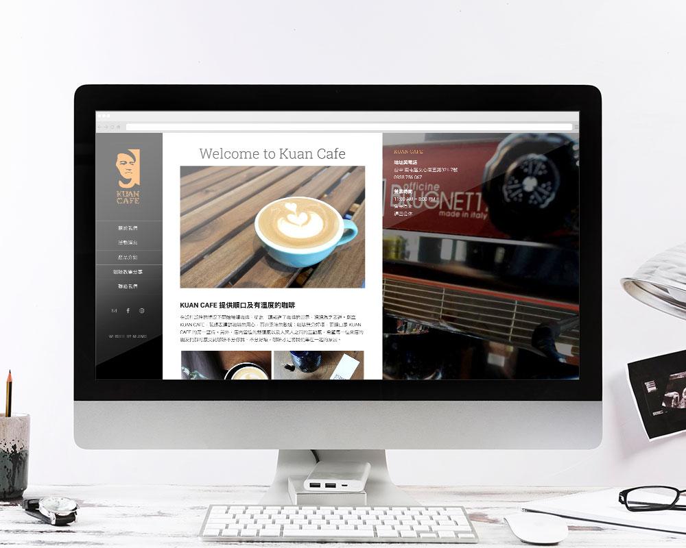 kuancafe.com screenshot