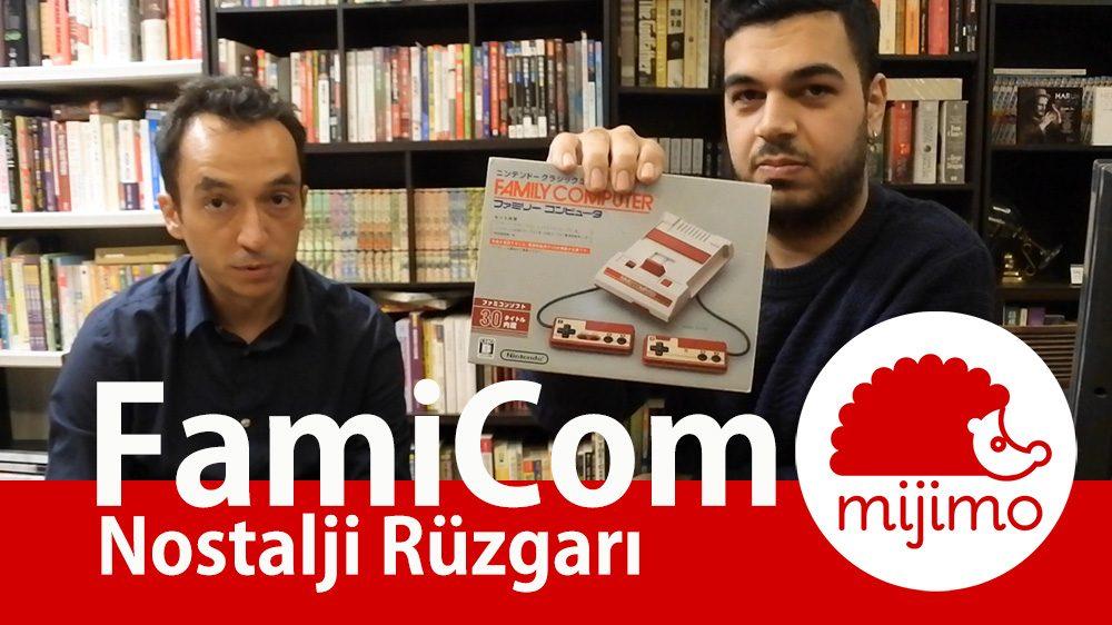 Nintendo FamiCom thumbnail